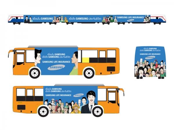 Samsung sds 태국 버스 및 기차